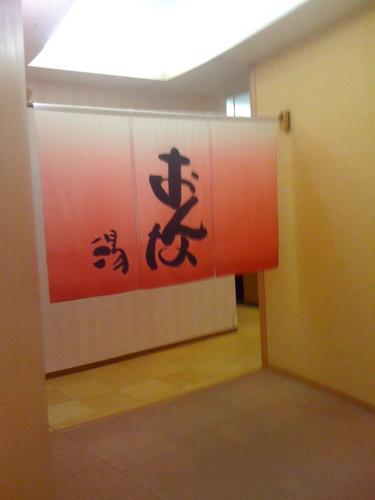 onsen0710-2.jpg