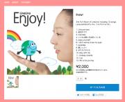 スクリーンショット(2013-12-04 20.45.13)
