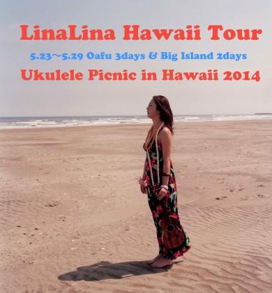 hawaiiTourLina