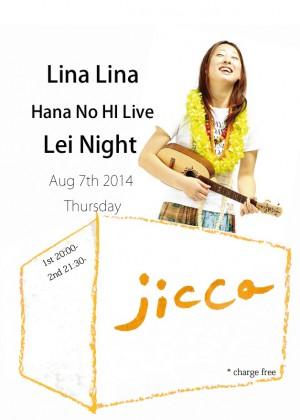 jicca_LinaLina