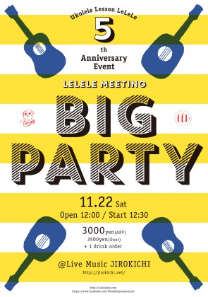 bigparty_front