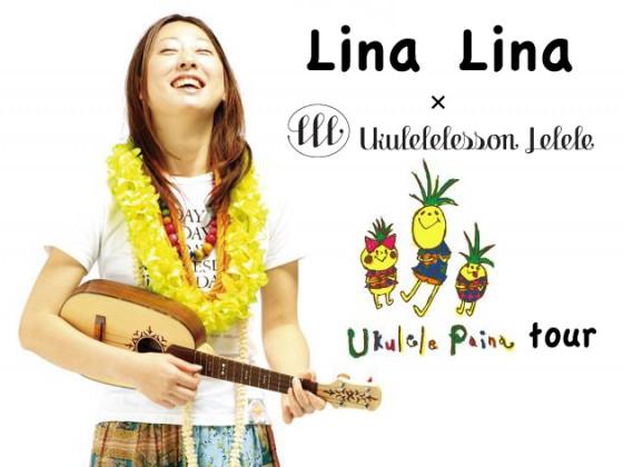 linalina_paina