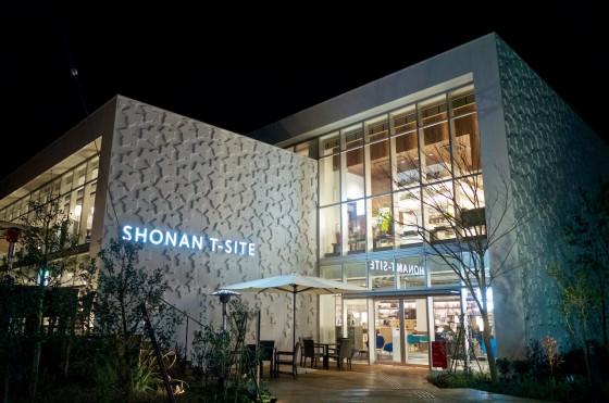 SHONAN T-SITE 106