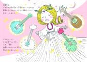 20180125_ukulele_絵本風-5