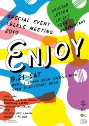 leleleMTG2019_flyer_front