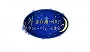 スクリーンショット 2020-05-08 11.25.40