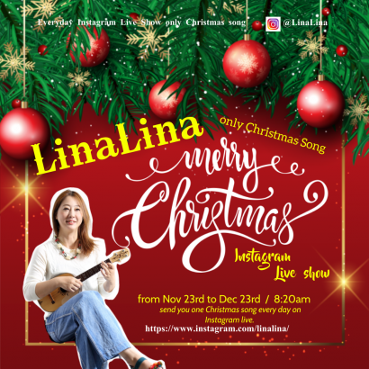 Copy of Christmas Poster - Made with PosterMyWall (1)