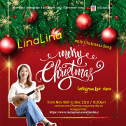 Copy of Christmas Poster - Made with PosterMyWall