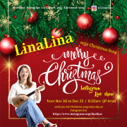 Copy of Christmas Poster - Made with PosterMyWall (2)